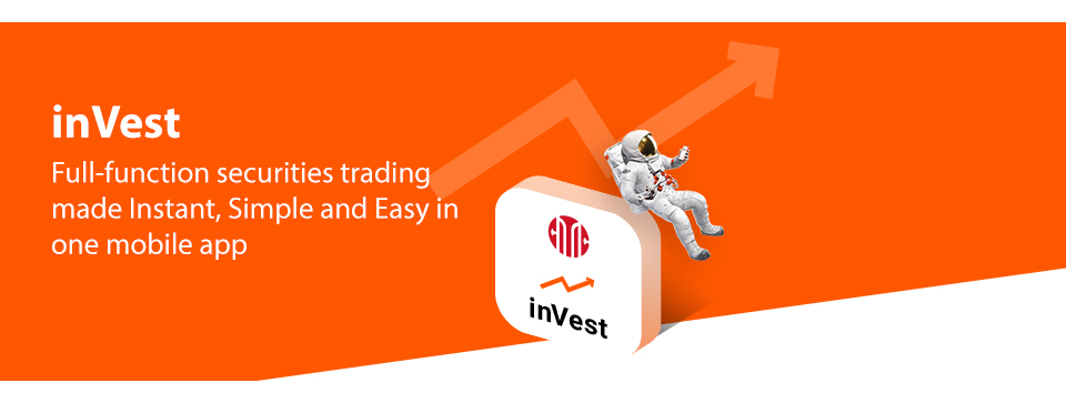 inVest - Full-function securities trading mobile app