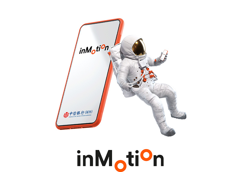 inMotion - China CITIC Bank International
